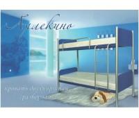 Кровать Арлекино Металл Дизайн