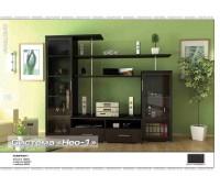 Гостиная Нео-1 Мебель Сервис