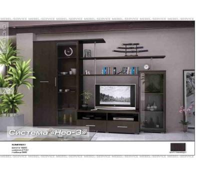 Гостиная Нео-3 Мебель Сервис