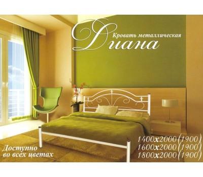 Кровать Дианна Металл Дизайн