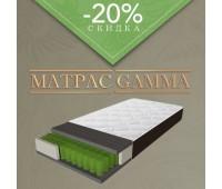 Матрас Gamma Sleep&Fly