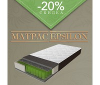 Матрас Epsilon Sleep&Fly