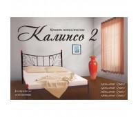 Кровать Калипсо 2 Металл Дизайн