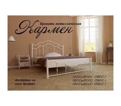 Кровать Кармен Металл Дизайн