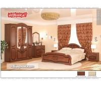 Спальня Барокко Мебель Сервис