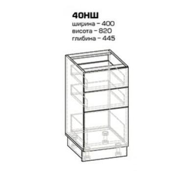 Анюта 40 низ ящики