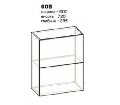 Анюта 60 верх Г