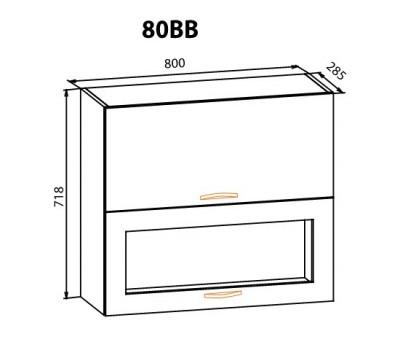 Кармен 80 верх витрина Г