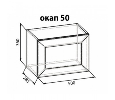 Гранд Окап 50