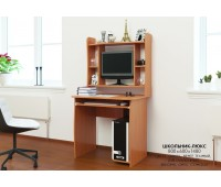 Компьютерный стол Школьник Люкс Эверест